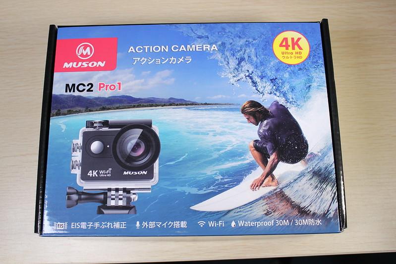 MUSON(ムソン)アクションカメラ 開封レビュー (1)