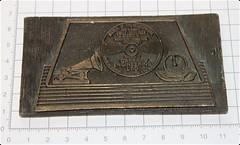 Garrard 1971 Emile Berliner Award