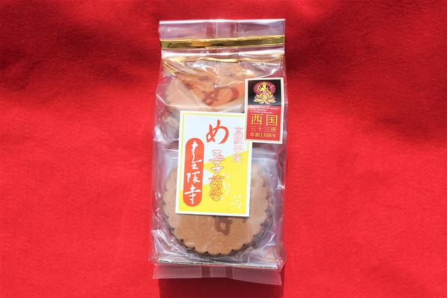 tsubosakadera-sweet005