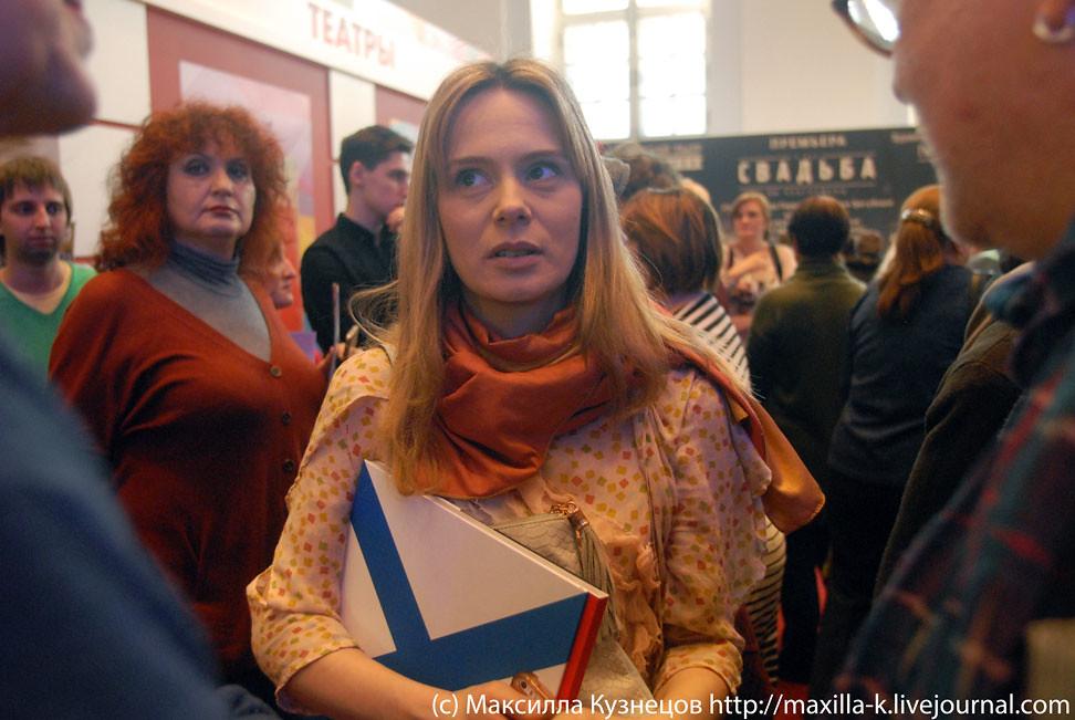 Алла Юганова