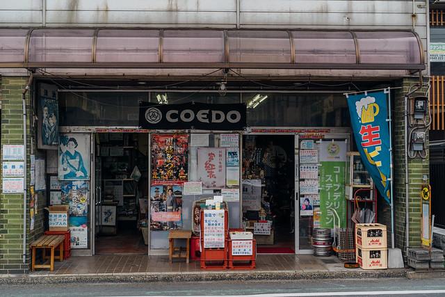 Kawagoe_65