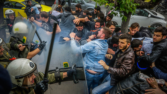 POLICE REPRESSION AGAINST UNIVERSITY AND HIGH SCHOOL STUDENT DEMONSTRATION