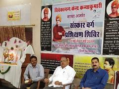 Sanskar Verg Prashikshak prashikshan Shibir