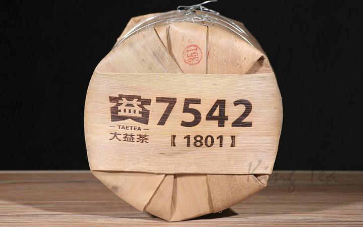 2017 DaYi 7542 Cake 357g Puerh Sheng Cha Raw Tea