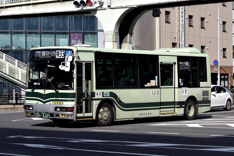 Kyotoshi_667_2