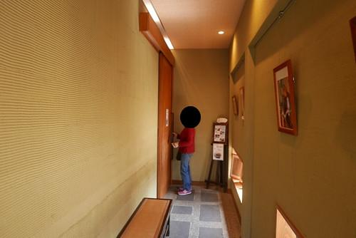 oomoriudonmiyazaki007