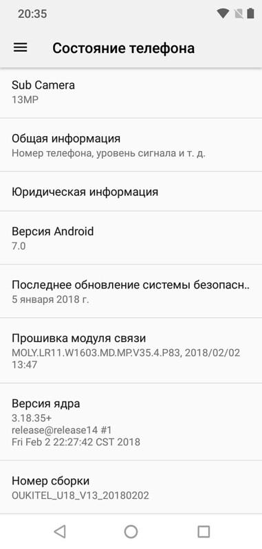 Screenshot_20180331-203520