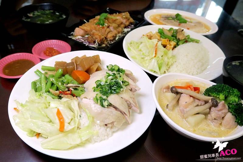 海南雞飯三重便當簡餐IMG_6602_Fotor.jpg