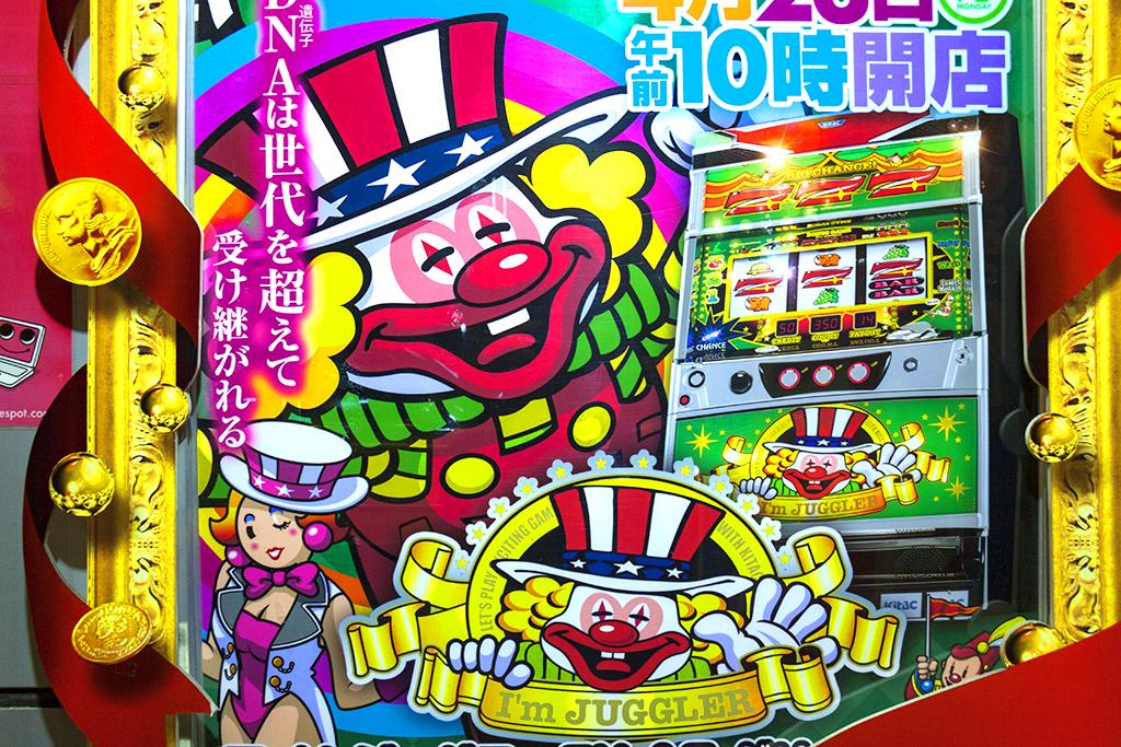 Uncle Sam--Tokyo