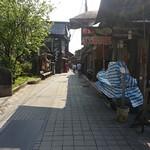Jingtong