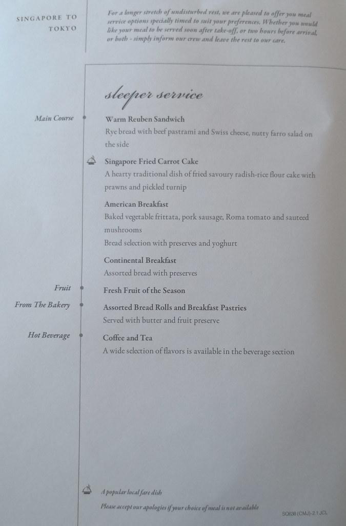 Sleeper service menu