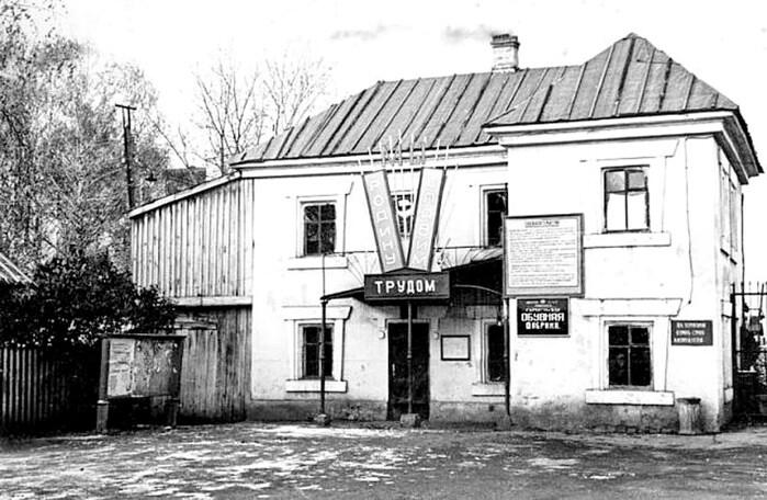 1 Проходная Обувной фабрики. Это времена, когда Родину славили трудом и Обувная фабрика, как и все предприятия города, работала в три смены.