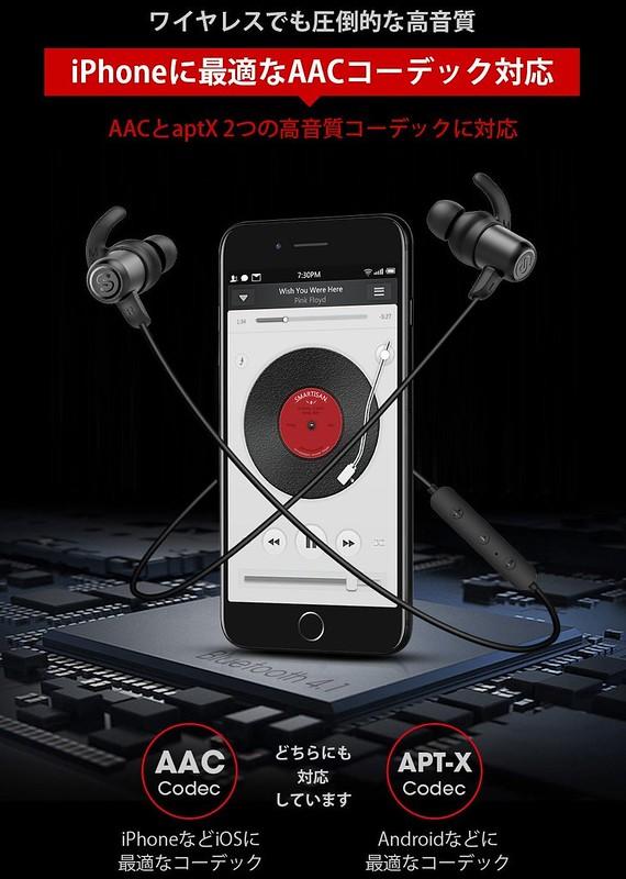 SoundPEATS Q35 PRO レビュー (2)
