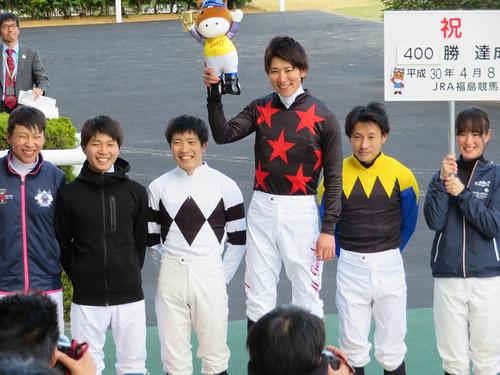福島競馬場での田辺騎手通算400勝セレモニー
