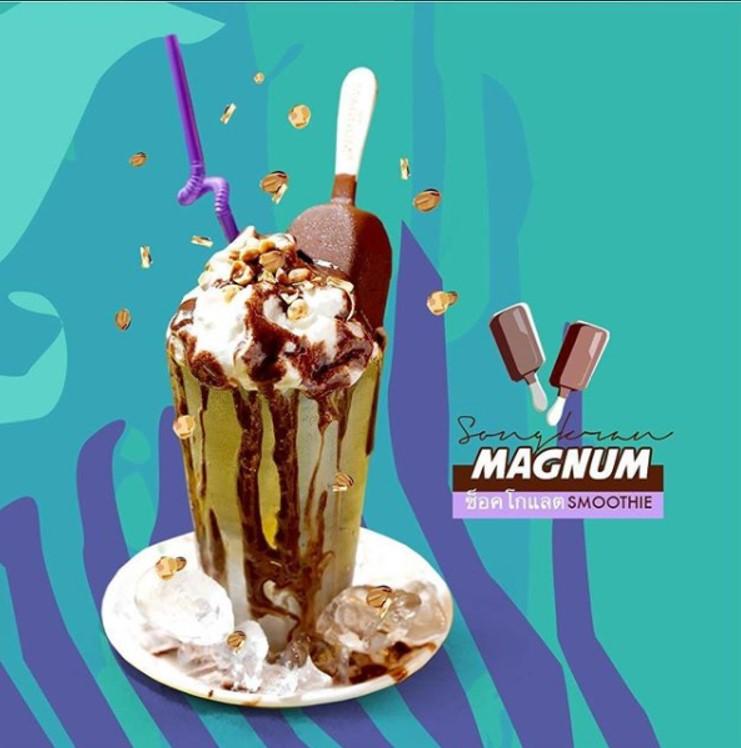 magnum smoothie