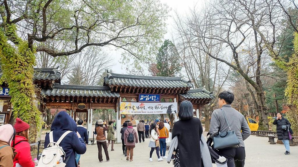 entrance_nami_island