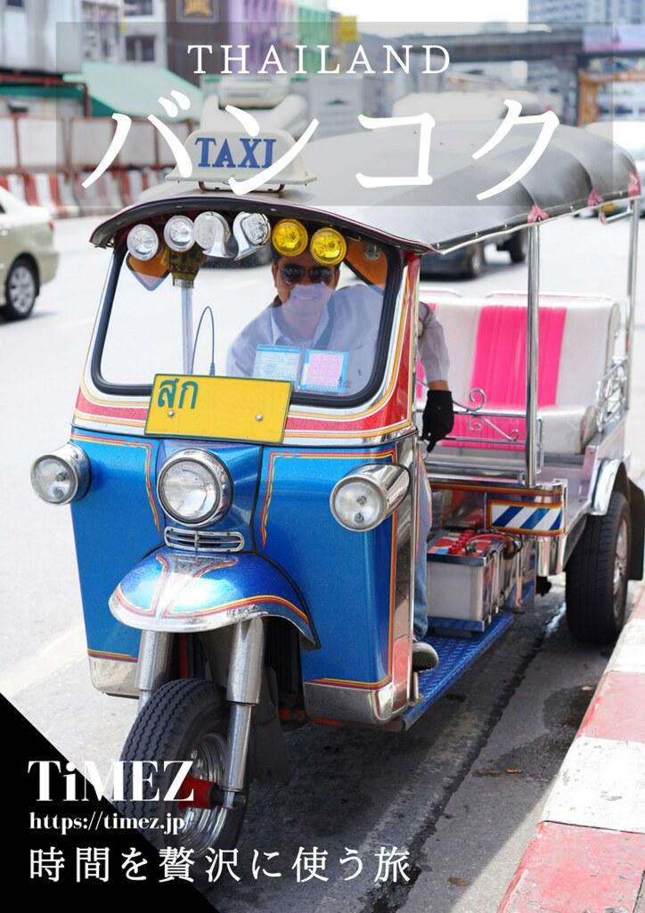 Bangkok TiMEZ