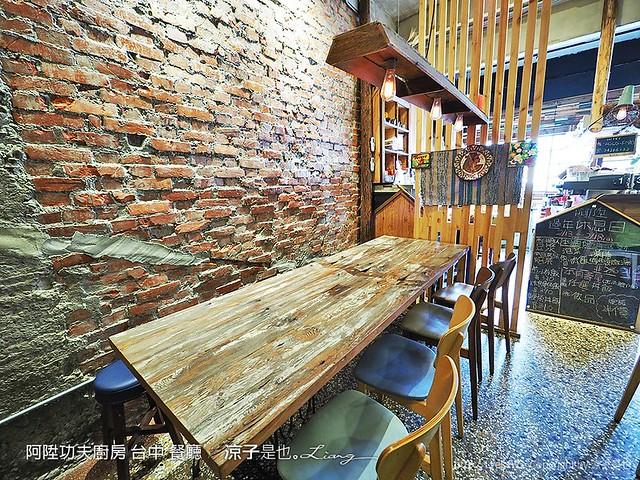 阿陞功夫廚房 台中 餐廳 23