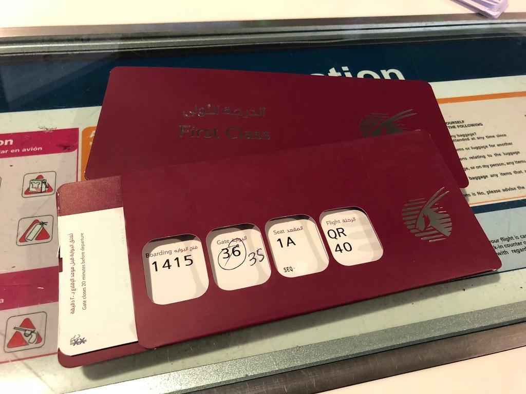 Qatar lounge at Paris CDG ticket