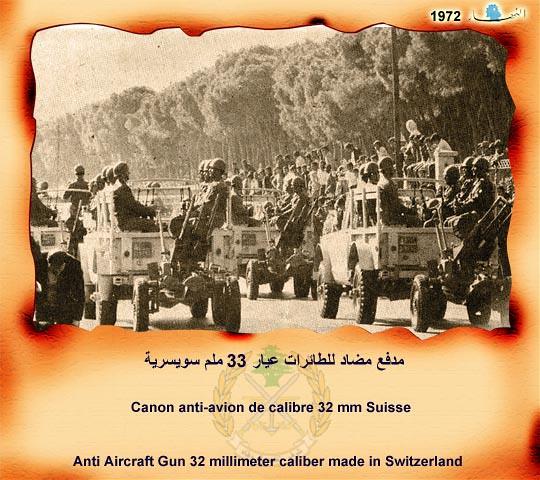 20mm-x3-HS-5e-Régiment-de-Chasseurs-du-Liban-parade-lebanon-1972-hal-1