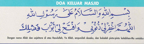 doa-keluar-masjid- viral.my