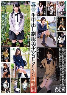 ONEZ-128 Cum Shot Uniform Bishojo Collection 4 Hours