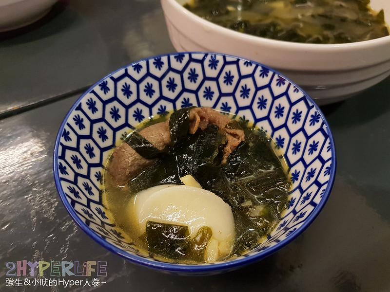 東東杯飯 (14)