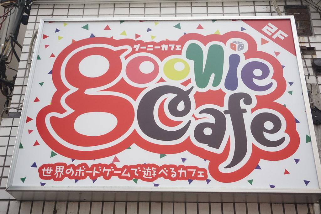 グーニーカフェ(江古田)