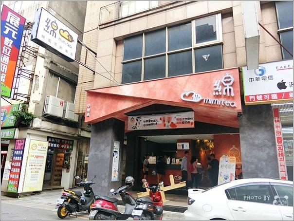 綿綿mimitea中壢店 (6)