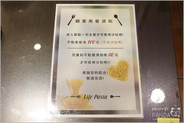 生活Pasta複合式餐飲中壢店 (10)