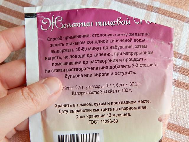 Шоколадное желе по рецепту из Книги о вкусной и здоровой пище, пошаговые фотографии и занимательная история | HoroshoGromko.ru