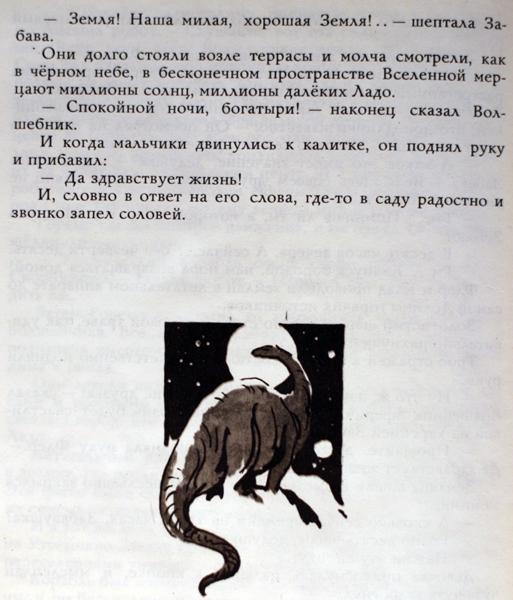 Gubarev32