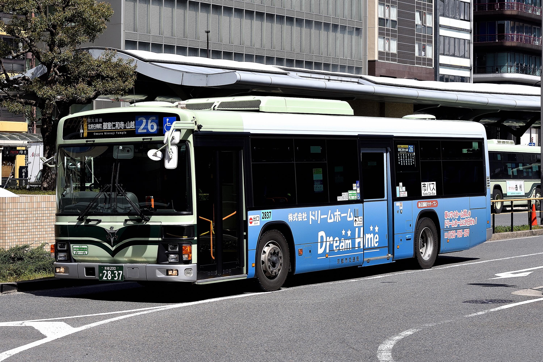 Kyotoshi_2837
