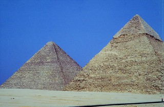 Giza (1991)