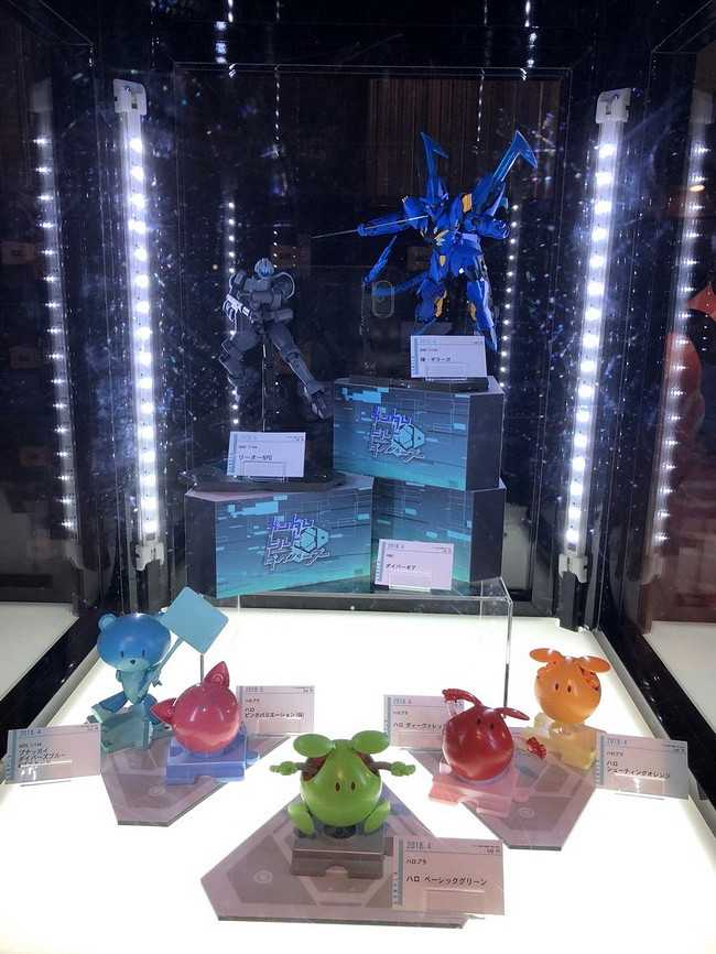 Gundam Build Divers_16