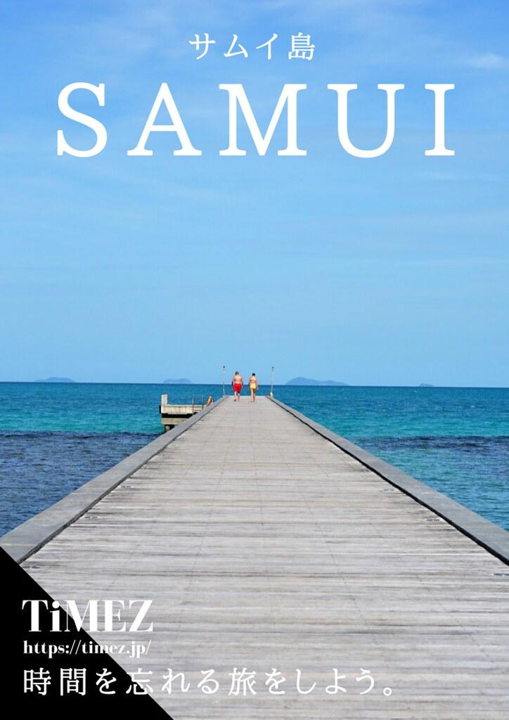 SAMUI TiMEZ