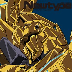 Gundam Narrative-Newtype