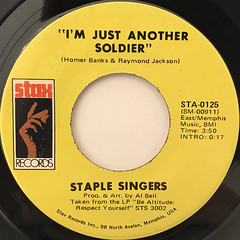 STAPLE SINGERS:I'LL TAKE YOU THERE(LABEL SIDE-B)