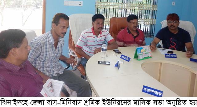 Jhenidah Pic05-04-18 3-3 1, Panasonic DMC-F3