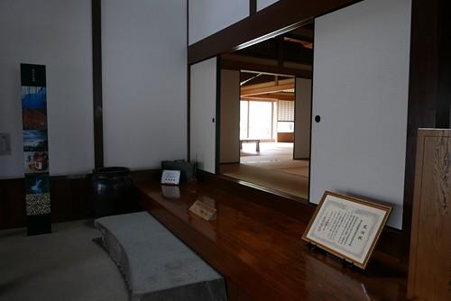 kirishimafactorygarden083