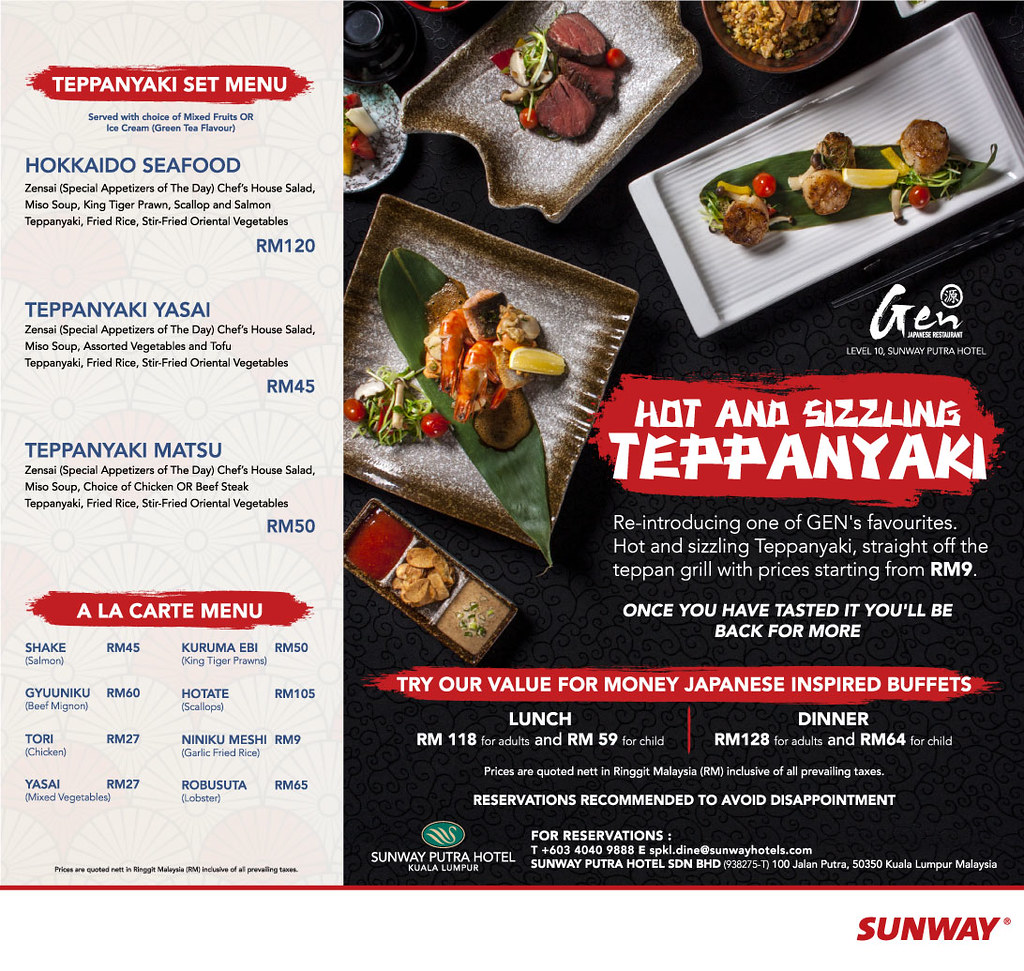 Website-Gen-teppanyaki-2018