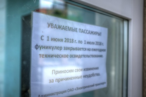 11-06-2018 Vladivostok vol05 (12)