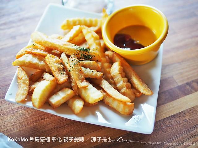KoKoMo 私房惑櫃 彰化 親子餐廳 4