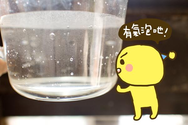 vitaway維他惠_05