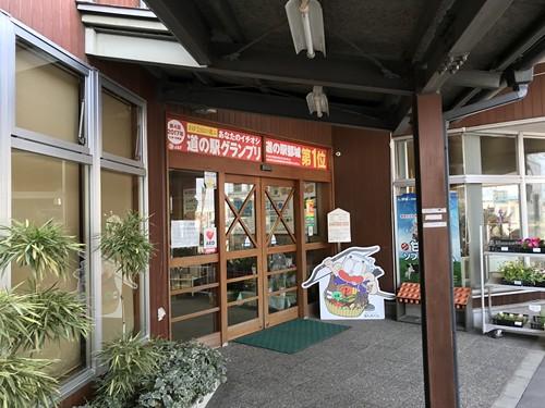 michinoekimiyakonojo002