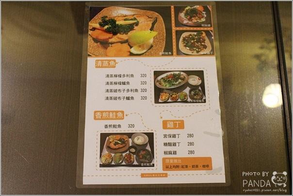 生活Pasta複合式餐飲中壢店 (11)