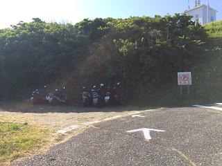 蘭嶼-氣象站