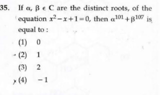 Question 35 set C