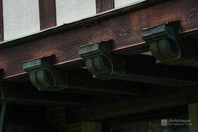 Fascia board of Former Residence of Marquis Kacho (旧華頂宮邸)