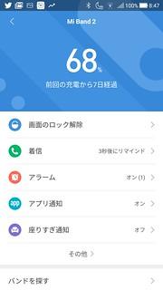 Screenshot_20180330-084733